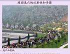楚雄风水大师,南华风水大师,云南鸿运风水文化研究院