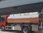 转让 油罐车福田青岛铝合金油罐车生产厂家