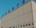 东港市厂房 30000平米 转让
