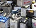 高价回收废铜废铝、电瓶、不锈钢、库房积压物资等等