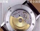 江诗丹顿自动机械手表 两针半独立小秒男士腕表