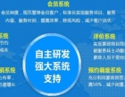 低投入高收益的创业项 家政服务 投资1-5万元