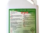 无抗养殖中的酸化剂贝诺
