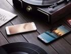 贵阳缺钱怎么网上申请分期 苹果8详细申请步骤?