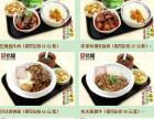 重庆特色餐饮加盟连锁店适合创业者的中式快餐店