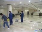 北京北京周边地板打蜡保洁多少钱一平米