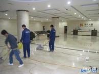 北京海淀日常保洁清洗公司怎么收费