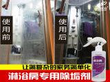 邢台淋浴房玻璃水垢清洁剂供应商推荐——水垢清除剂