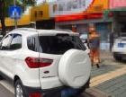 福特翼搏2013款 翼搏 1.5 双离合 尊贵型 全车原版 支持