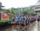 无锡夏令营,2018宜兴小学生暑期活动 青少年儿童夏令营开始