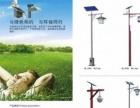 厂家安装销售太阳能路灯,太阳能水泵,太阳能杀虫灯