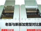 丹东筋饼机 超薄筋饼机设备 自动加宽筋饼机赠送技术