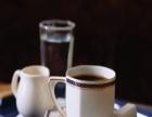 奇摩咖啡 奇摩咖啡加盟招商