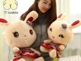 可爱卡通兔美美毛绒玩具 咪咪兔玩偶婚庆娃娃小白兔儿童生日礼物