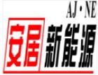 山西稷山12KW项目-山西光伏发电-安居太阳能发电