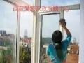 【西藏愛家家政服務中心】专业保洁,擦玻璃,外墙清洗,高空