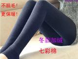 秋冬新款孕妇裤加厚七彩棉无缝托腹一体裤 孕妇打底裤 显瘦踩脚裤