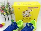 中国批发低价便宜鞋哪家强西安凯元鞋业大量批发品牌库存鞋