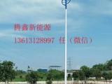 吴堡太阳能路灯价格,榆林太阳能路灯生产厂家电话地址