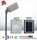 深圳拓阳5W一体化太阳能庭院灯太阳能小路灯太阳能景观灯