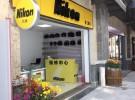 丽江精工数码相机销售 维修中心