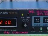 针剂测氧仪HBO-2B食品包装袋测氧仪