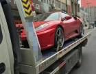 蚌埠汽车救援拖车电话是多少?1871OO79187