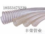 陶瓷输送软管 PU钢丝软管
