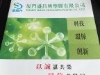 纤维增强尼龙料/厦门改性尼龙料/福建PA6改性料/PA66改性塑料/