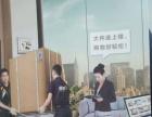 德邦物流 国家5A级物流企业 秦皇岛开发区燕大星苑
