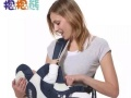 宝宝熊正品婴儿背带,没怎么用过,可上天猫商城看质量