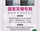 香港磁立瘦第七代闪瘦技术专业减肥瘦身连锁店