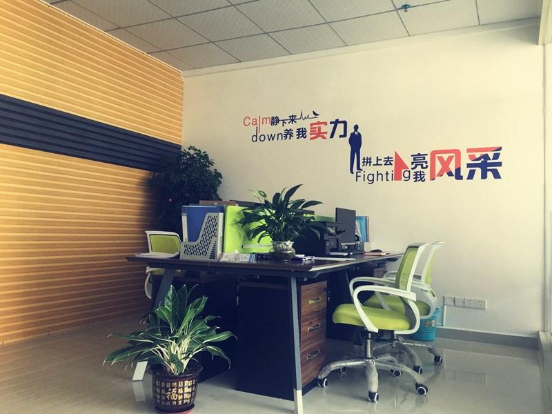 惠阳大亚湾注册公司新政策,2017最新流程