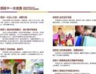 岛内12000平祥店购物中心正在招母婴用品类店铺。