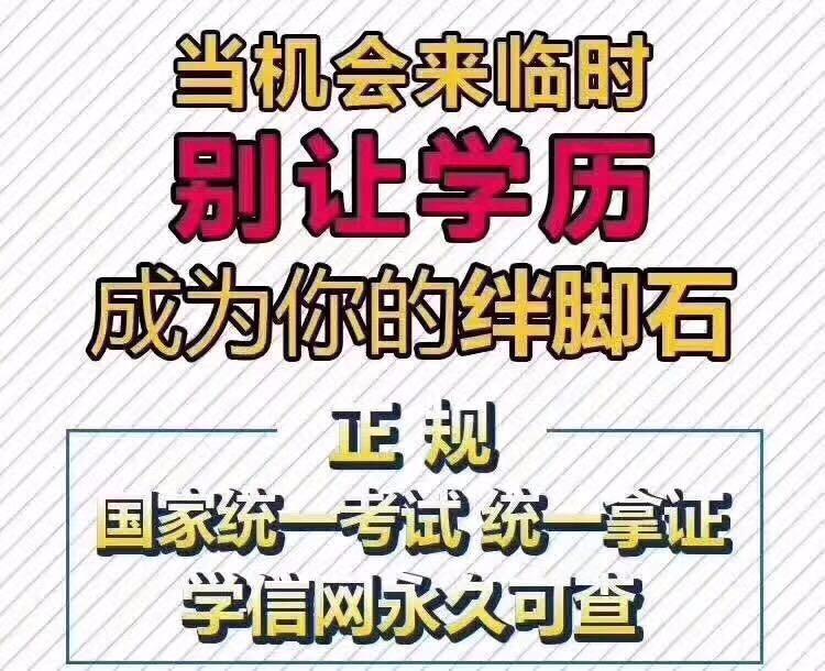 四川成考四川师范大学专科的工程造价专业在哪儿报名?