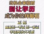 绵阳自考四川师范大学本科的企业财务管理专业在哪儿报名?
