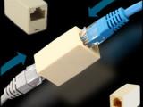 批发网络双通头 RJ45网线连接直通头  网线头连接 延长8芯网