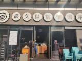 上海黄浦信易传媒园林宣传栏专业生产销售安装