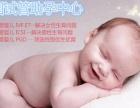 华熙国际专业致力于泰国试管试管婴儿服务!