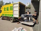 济南全能搬家公司专业搬钢琴 搬鱼缸 石头 茶台