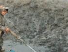 通州区奥邦广场附近低价/管道疏通,管道清洗清淤,清理化粪池,