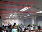 宁德公司注册代理记账财务优化咨询