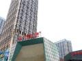 万达广场商铺出售 餐饮街铺 带租约1万五即买即收租