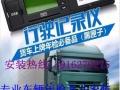 货车年检年审上牌安装北斗gps记录仪上海安装年检北斗