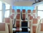 安凯客车 130ps 国四 19座 3.5万公里急转19座客车