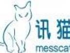 广州app外包开发公司-讯猫软件