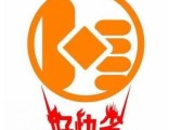 全北京 工商注册 代理记账