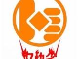 全北京 工商注册,代理记账一站式服务