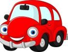 开县道路救援电话汽车救援拖车高速救援救援公司搭电换胎脱困