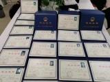 十堰成人高考高升专专升本报名培训机构